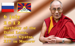 The 77th Birth Anniversary of His Holiness the Dalai Lama XIV in Moscow